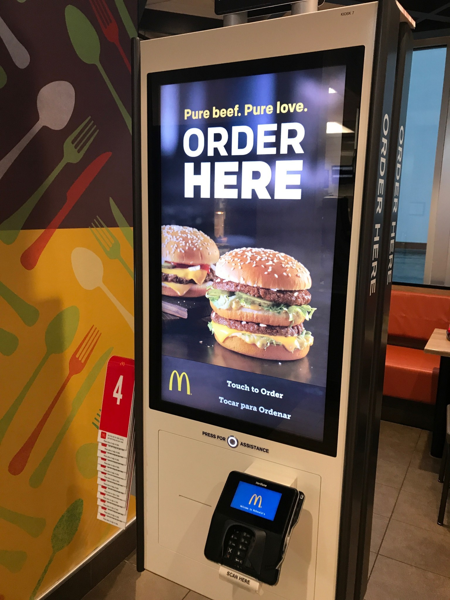 mcdonald's, just for you self-service kiosk, the-alyst.com